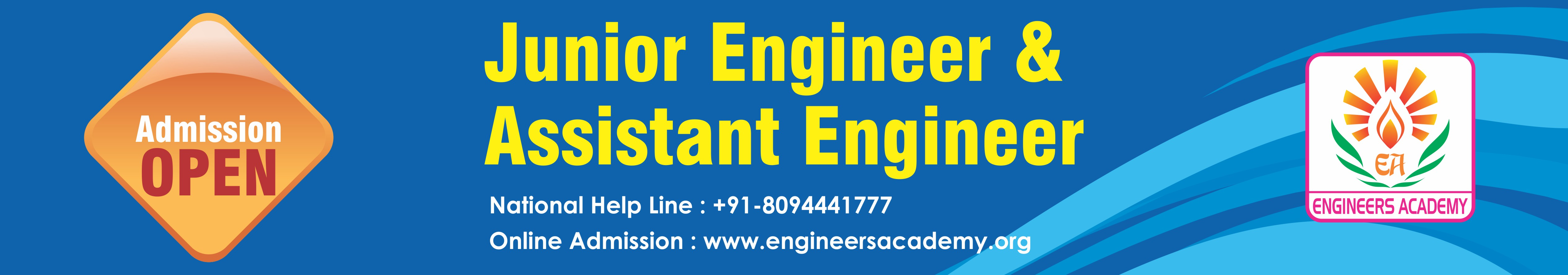 GATE, SSC JE, RRB JE, SSC JE Previous Year Solved Papers