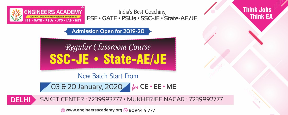 SSC JE, GATE, STATE AE/JE coaching